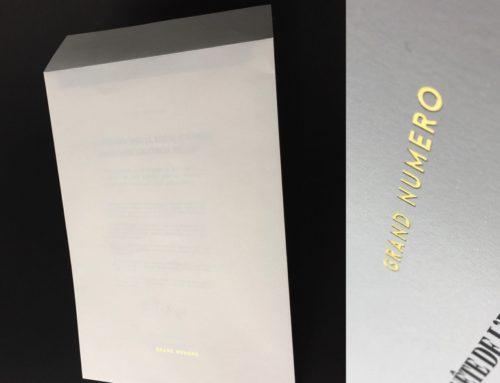Lettre d'information Dorure à chaud Or Mat avec pochette Assortie – Conqueror Velin