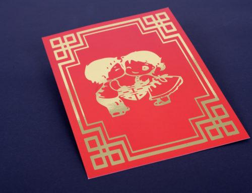 Plan de table pour mariage Asie avec dessin – Dorure numérique or brillant sur pelliculage mat